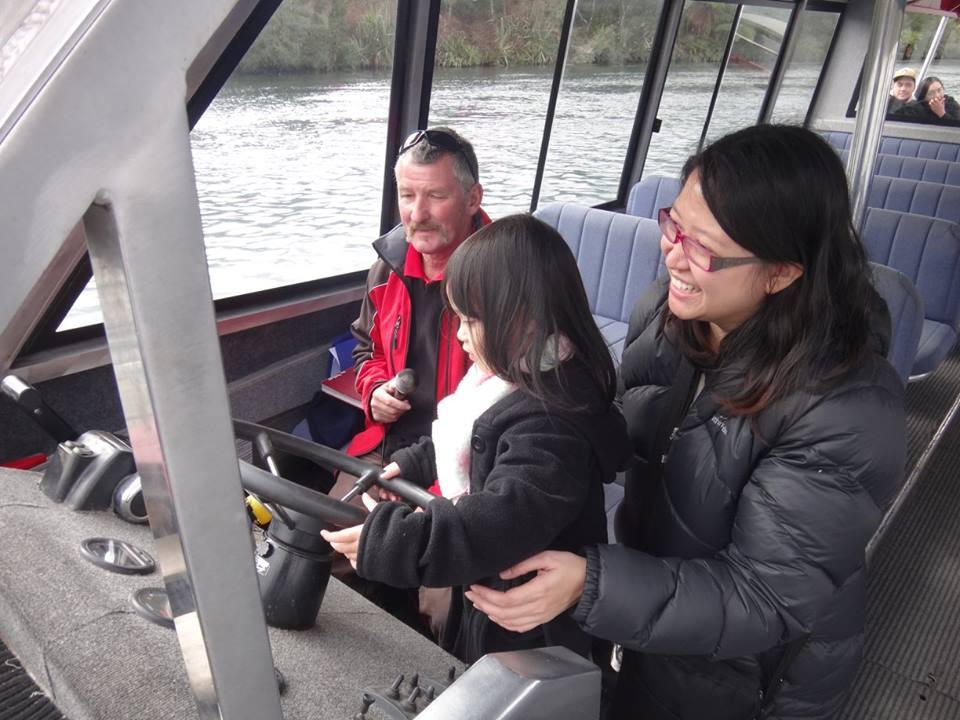 Huka Falls River Boat