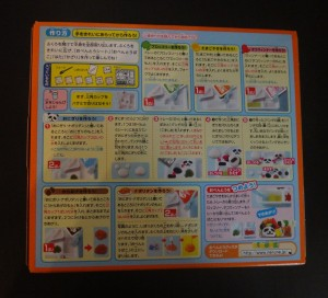 Japanese instructions at the back of the Bento Set box.