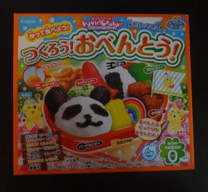 Front of the Popin' Cookin' Bento Set