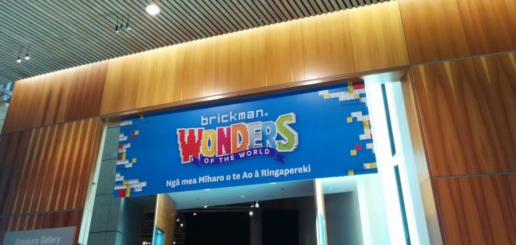 Brickman Main
